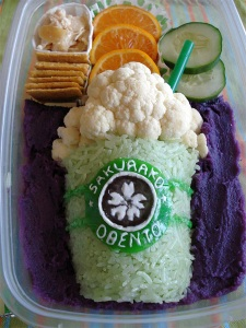 Creative Food image of a frappuccino made out of caulifower